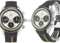 replica-swiss.xyz-omega-replica-watches115